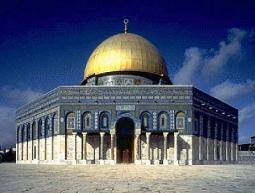 Wujud Masjid Al-Aqsha Yang Asli