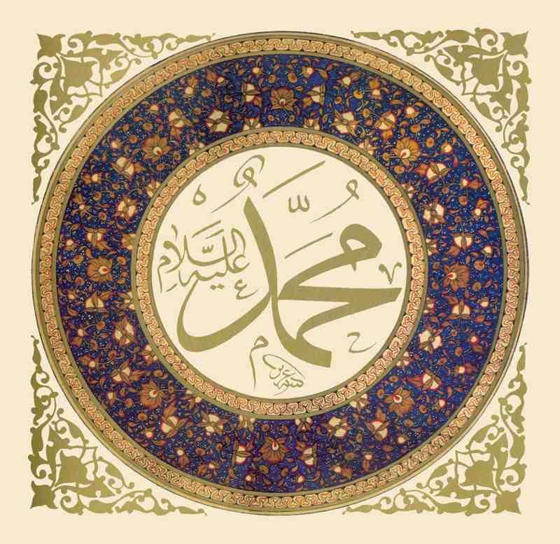 Karikatur Nabi Muhammad Sosok Nabi Muhammad Saw